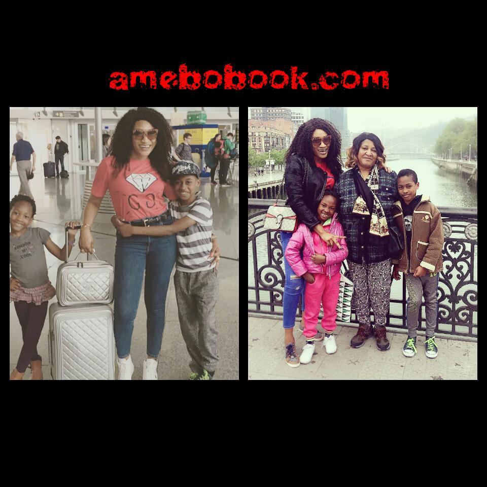 Oge Okoye's Children