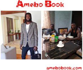 Emmanuel Adebayor Has Adopted His Late Elder Brother's Son
