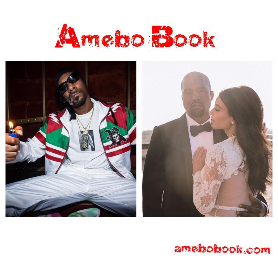 Snoop Dogg Shades Kim Kardashian
